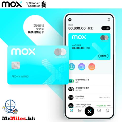 mox 虛擬銀行