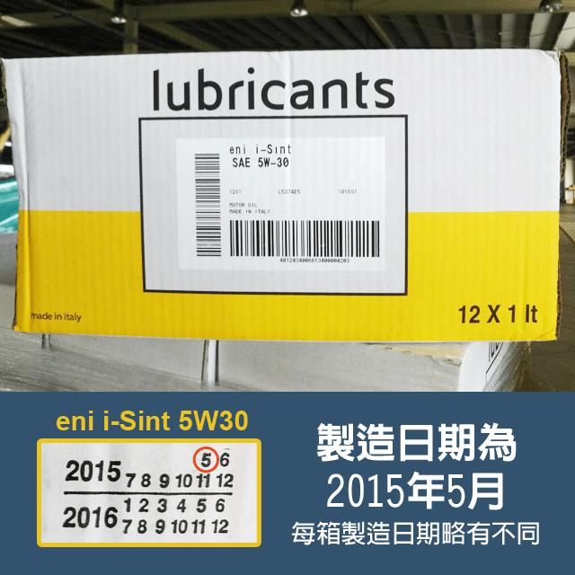 20151119-貨櫃開箱照-本次進櫃商品-製造日期-AG0002