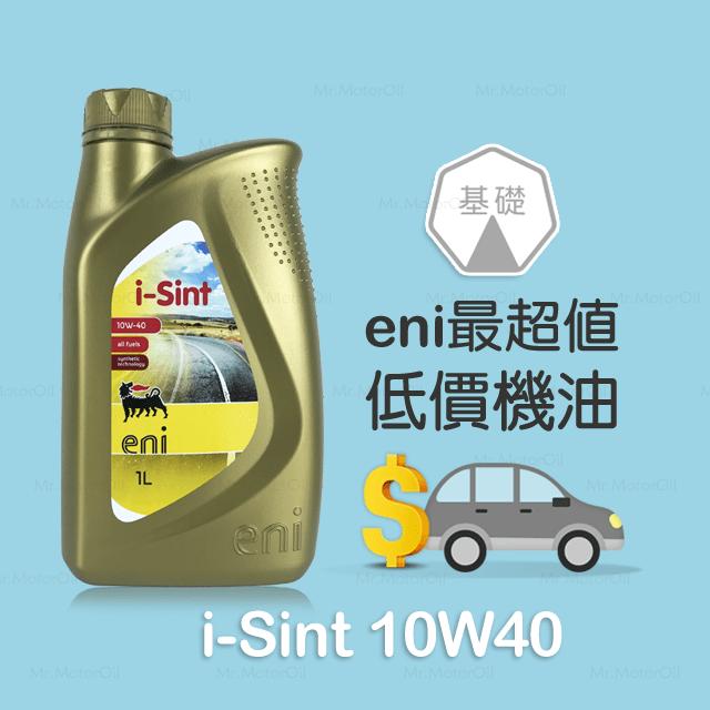 =AG0006-產品主圖(有文字)