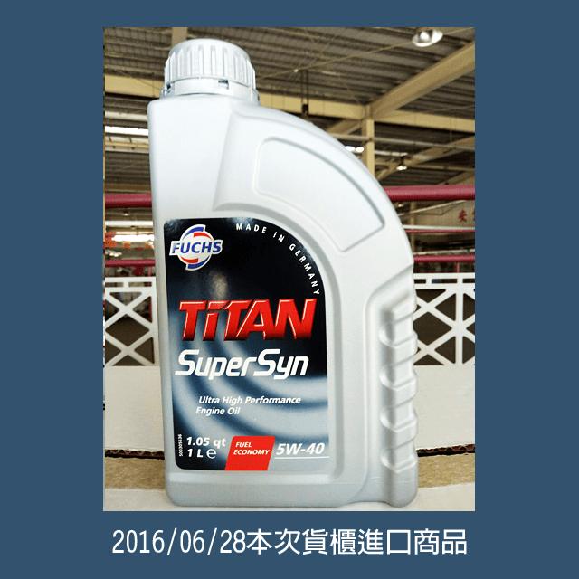 20160629-貨櫃開箱照-本次進櫃商品-FU0001