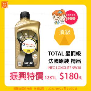 1-振興特價-單品價格圖-TT0018-180元L