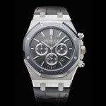 Introducing The Audemars Piguet Royal Oak Leo Messi Limited Edition Chronograph