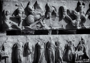 Frieze from the Athens Acropolis