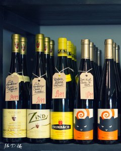 Image of wine bottles on sale in Curruthers and Kent Newcastle