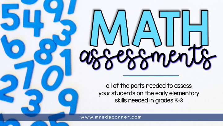 This Math Assessment bundle includes all of the parts needed to assess your students on the early elementary skills needed in grades K-3.