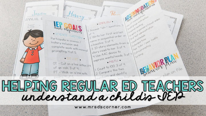 helping regular ed teachers understand a child's IEP - IEP snapshot brochure blog header