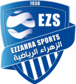logo-ezahra-sports