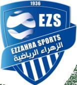 logo-ezahra-sports