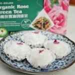 玫瑰綠茶糯米糍 Rose Green Tea Glutinous Rice Balls