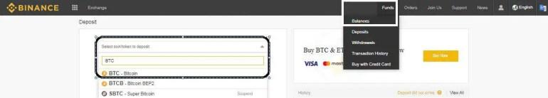 Binance Deposit BTC