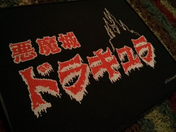 Castlevania japan by stitchmond