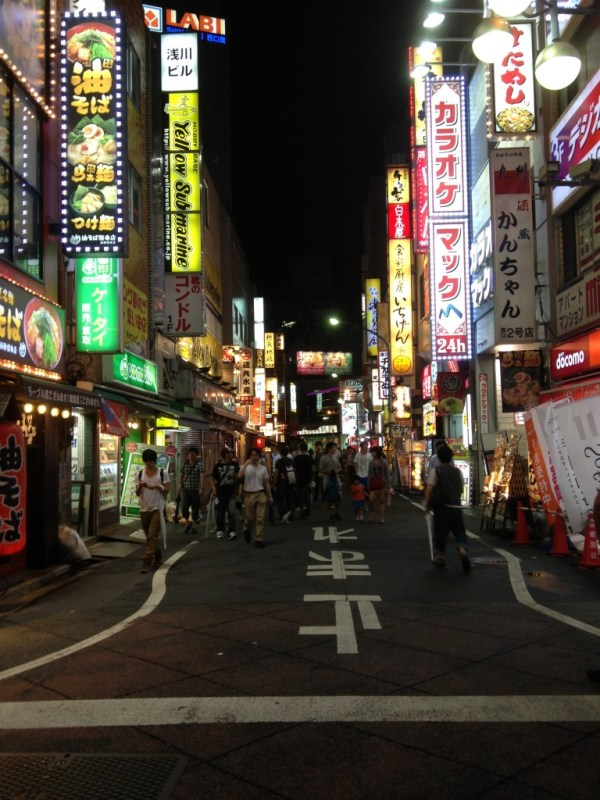 Crazy street lights in Tokyo, Japan, by Sara Rosso at Ms. Adventures in Italy