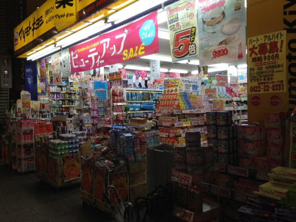 Crazy pharmacy lights and colors in Tokyo, Japan, by Sara Rosso at Ms. Adventures in Italy