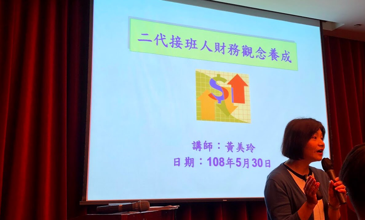 young entrepreneur camp-lecture huang