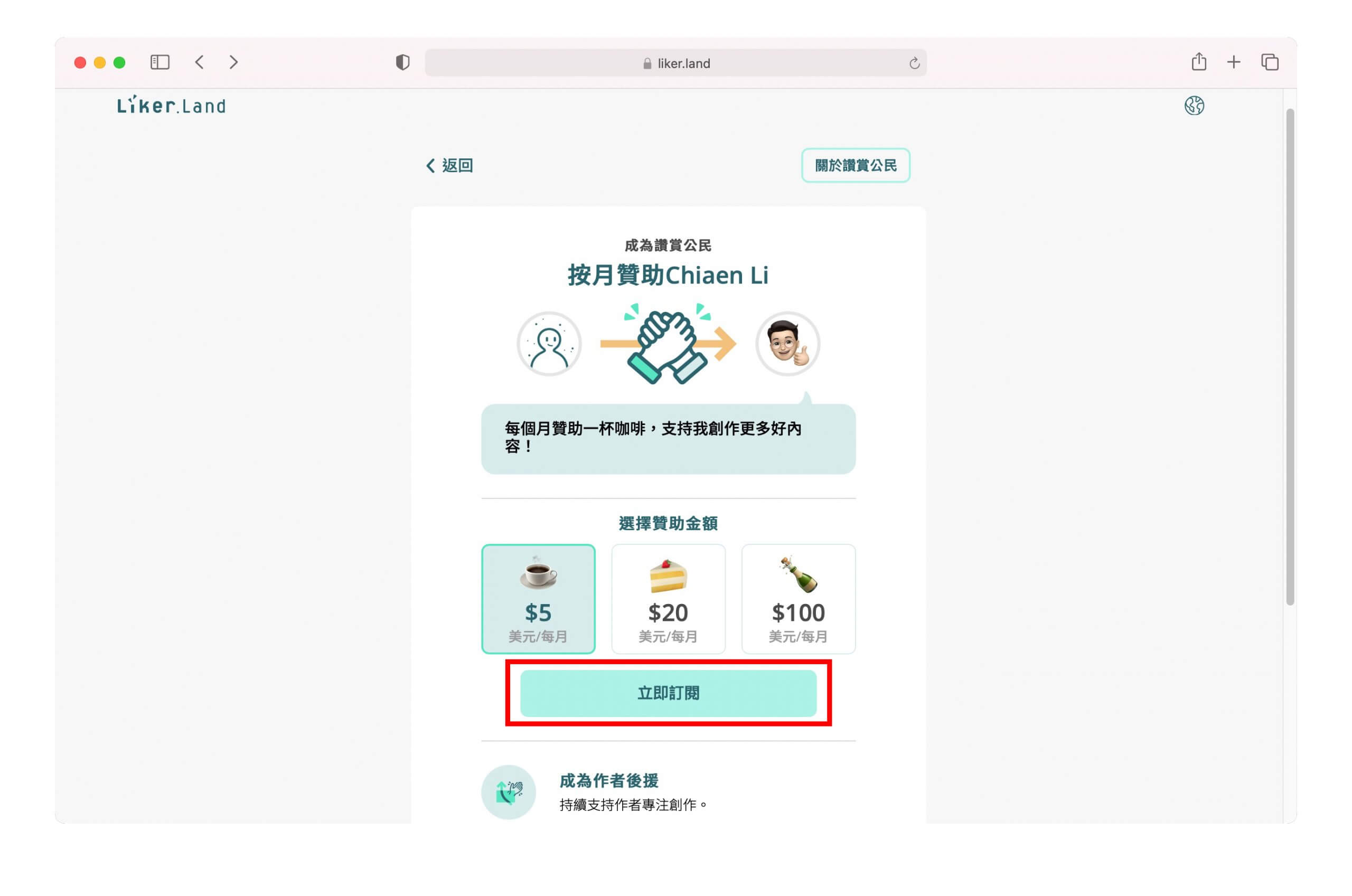 likecoin-3