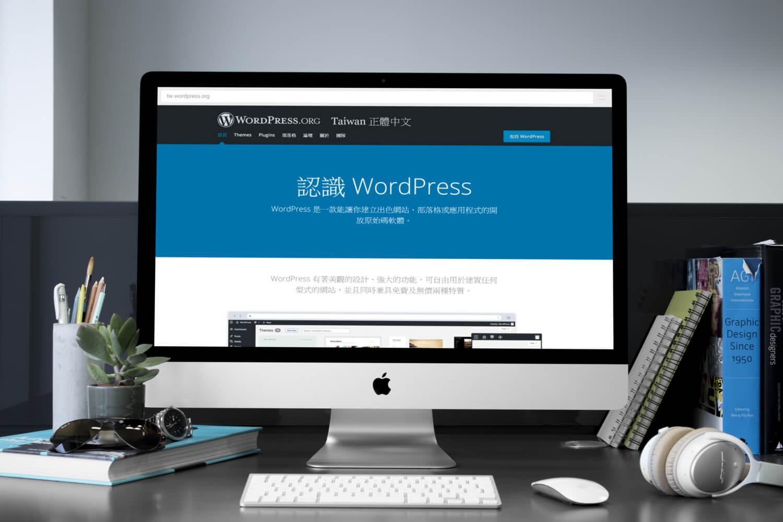 wordpress tutorial-cover