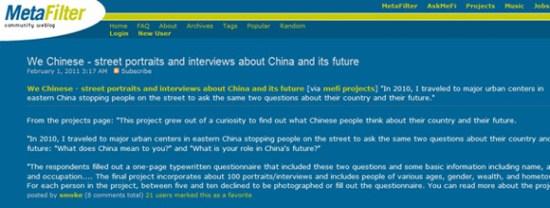 We Chinese on Metafilter