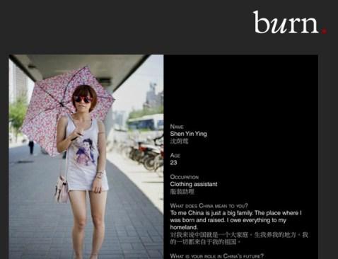 We Chinese - Burn Magazine