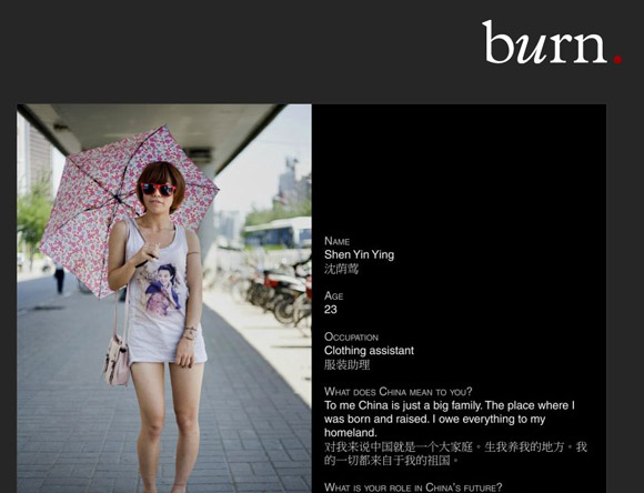 We Chinese - Burn Magazine May 2011