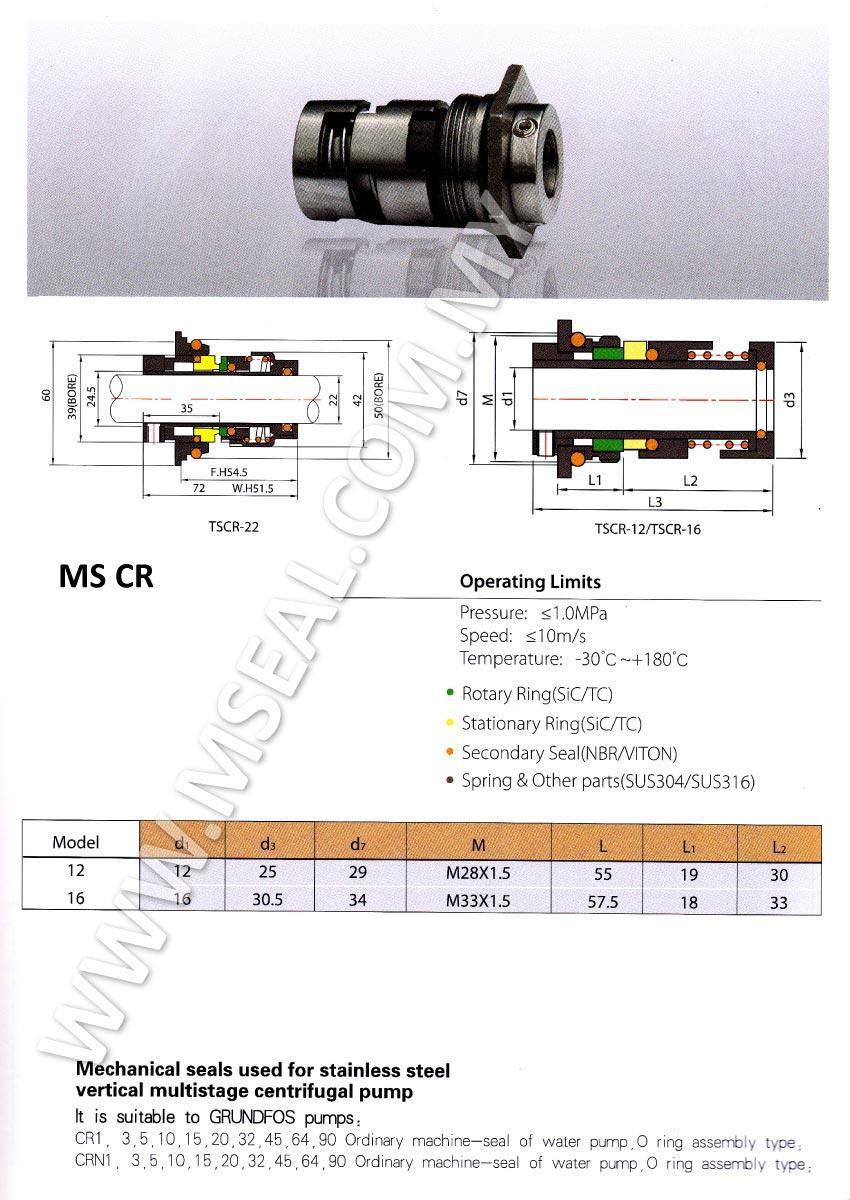 medium resolution of mechanical seal industrial pump seal