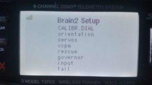 Brain2: Spektrum Integration screenshot