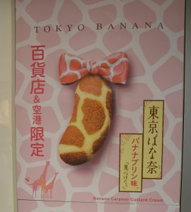 "Tokyo Bananas - ""Giraffe"" Flavored"