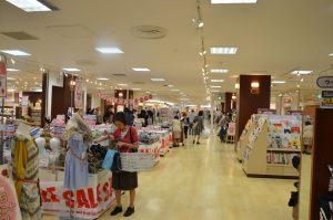 Yuzawaya Craft Store - the Yarn is in the Back, Tokyo, Japan
