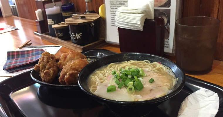 Ramen for the cold weather (and cold hearted) in Ikkousha Ramen