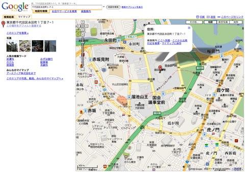 画像:Googleマップの画面