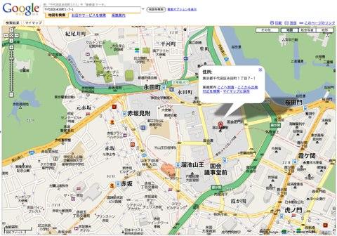 画像:Googleマップ画面いっぱいに表示
