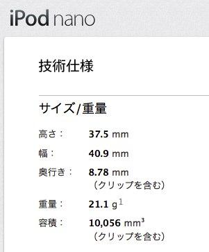 重量: 21.1 g
