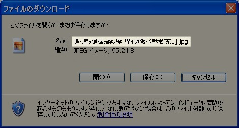 ie_downloading_utf8
