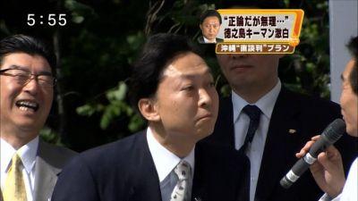 親日速報 : 尖閣領有権発言で鳩山氏が「言っていない」「中國 ...