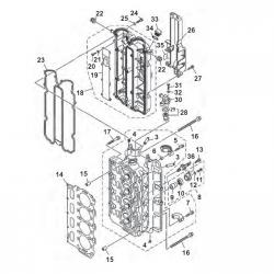 Acheter des pièces de moteur de hors-bord Yamaha (4 temps