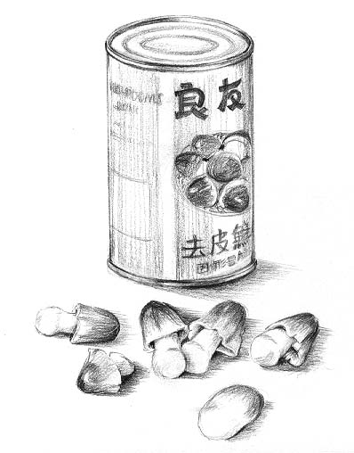 Wild About Mushrooms: Straw Mushroom