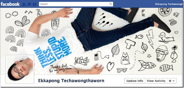 funny-creative-facebook-timeline-cover-13