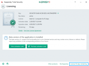 bitdefender total security 2017 product key