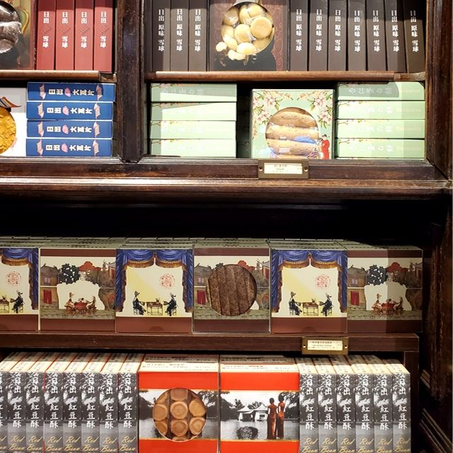 Cookies and sweets are packaged in the most unusual retro packaging, making them the most wonderful souvenir gifts.