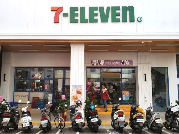 Find the best Taiwan convenience store must buy at any local 7-Eleven stores around the country.