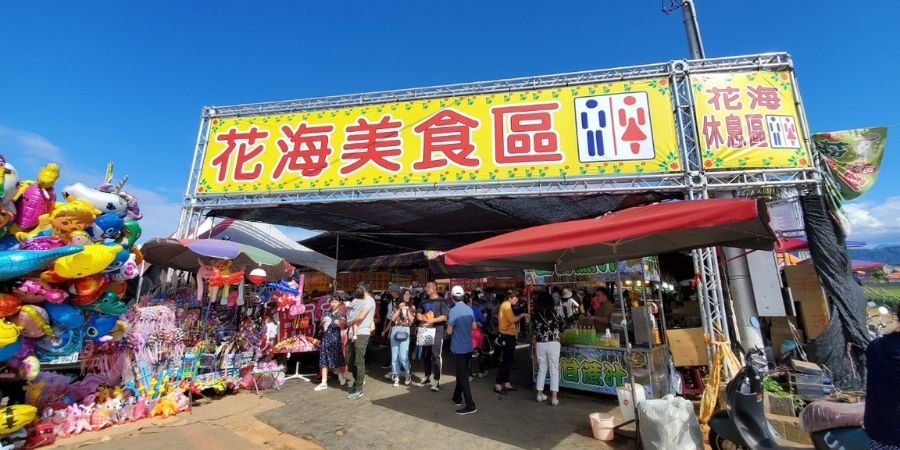 There is always good food at any event or festival in Taiwan!