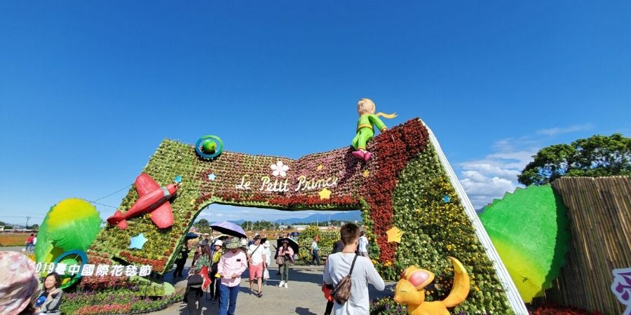 The official entrance of the Little Prince flower festival.