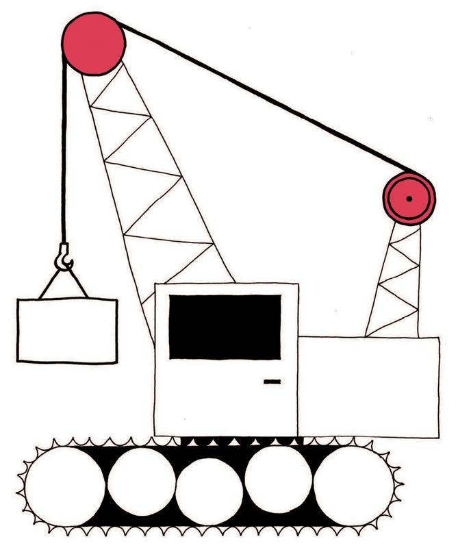 Gr7 Technology