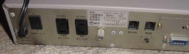 Parte izquierda de la trasera del ordenador