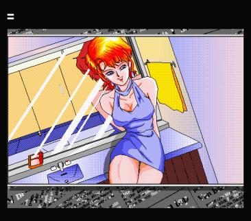 Cobra MSX (Taburoto, 19xx) (7)