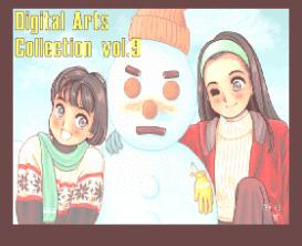 Digital Arts Collection vol. 9 (Connect Line, 1994)