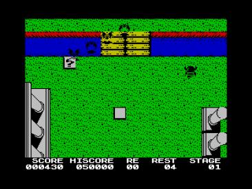 Knightmare ZX Spectrum (Climacus, 2012) (2)
