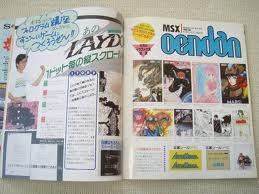 MSX Oendan - 1988-08 (2)