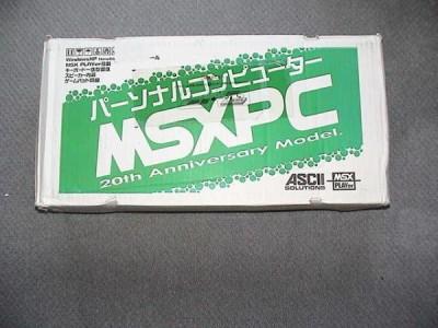 Caja MSXPC