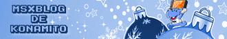 Cabecera de MSXBlog (Navidad 2011)