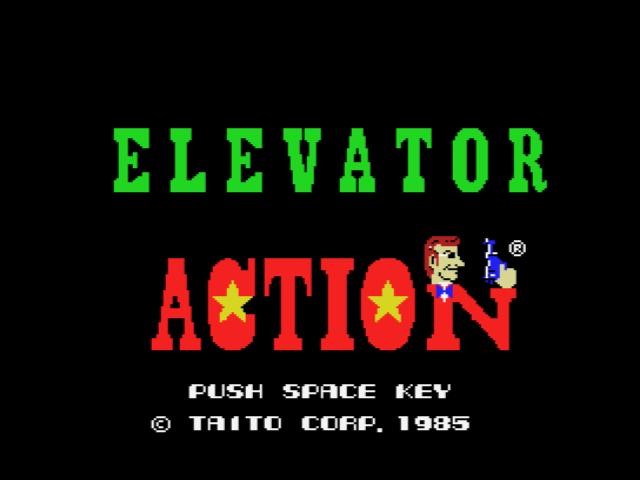 Elevator Action (Taito, 1985) (1)